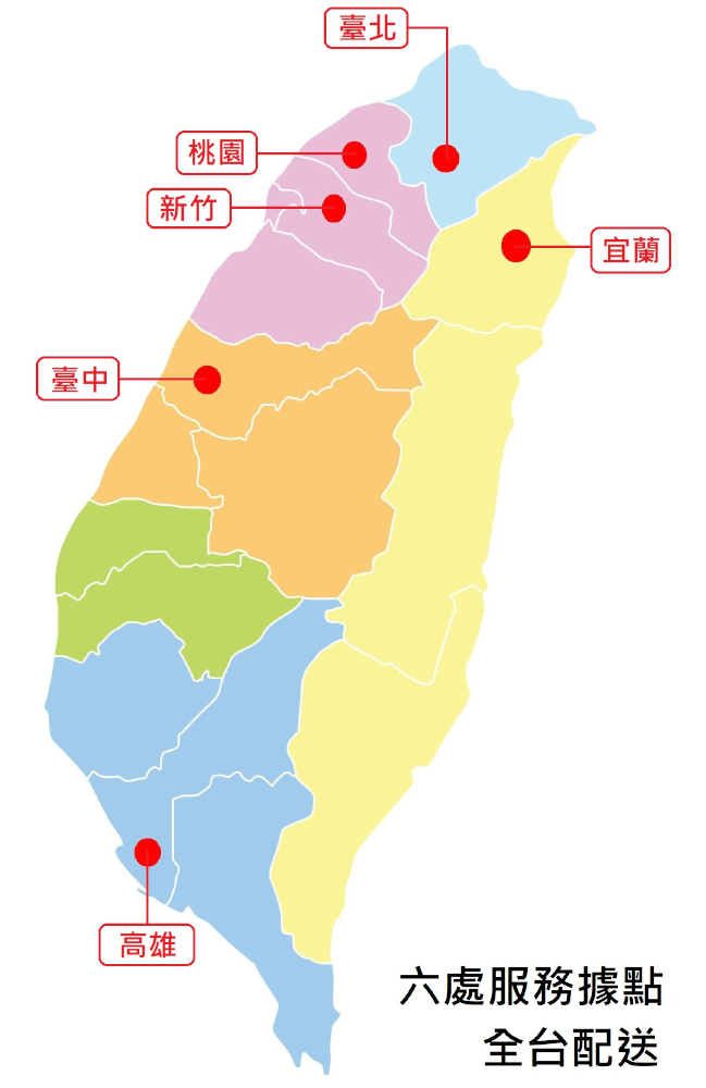 CHINESE MAP NEW 0416
